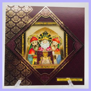 O Come Let Us Adore Him Handcrafted Christmas Card