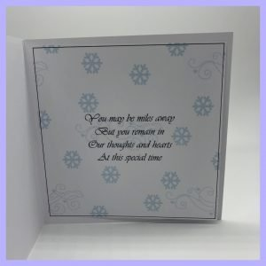The inside of the greeting card